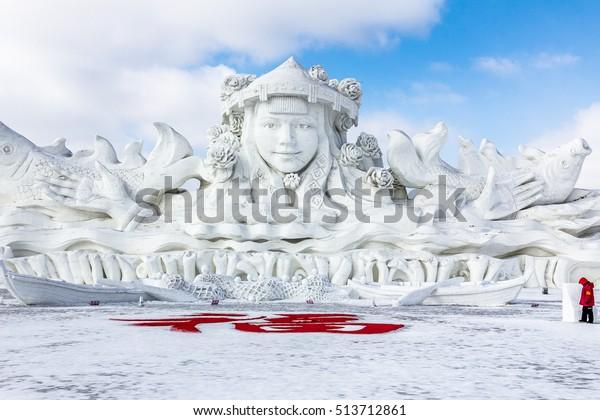 Harbin, China - February 2013: Snow sculptures in the 25th China Harbin Sun Island International Snow Sculpture Art Expo. Located in Harbin City, Heilongjiang, China.