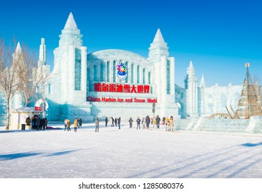 Harbin, China - January 15, 2019: Ice building. China Harbin Ice and Snow World. People are visiting. Located in Harbin, Heilongjiang, China.