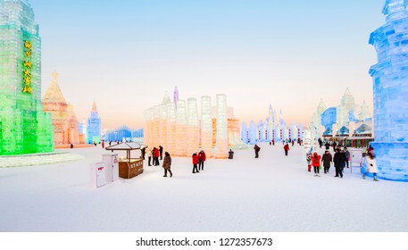 Harbin, China - January 2, 2019: Ice building. China Harbin Ice and Snow World. People are visiting. Located in Harbin, Heilongjiang, China.