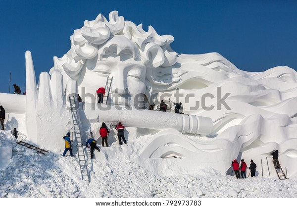 Harbin, China - January 2018 : Gigantic Snow buildings in the 30th International Snow Sculpture Art Expo. Located in Harbin City, Heilongjiang, China.