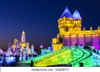 Harbin, China - January 6, 2015: People visit ice buildings in Harbin Ice and Snow World located in Harbin City, Heilongjiang Province, China.