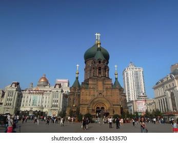 Harbin, China - May 21, 2016 : Saint Sophia Cathedral buildings.