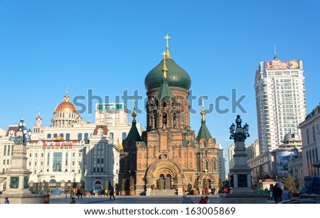 HARBIN, CHINA - NOVEMBER 11: Saint Sophia Cathedral, located in the central district of Daoli, Harbin City. NOVEMBER 11, 2013 in Harbin City, Heilongjiang Province, China.
