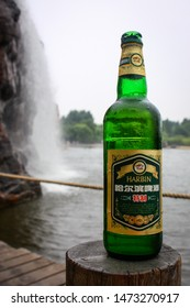 Harbin China on July 12, 2009. A local Chinese Harbin beer.
