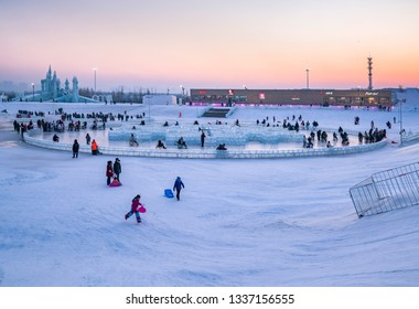 Harbin, Heilongjiang, China - January 11, 2019: Amazing architecture at the Ice and Snow Sculpture Festival.  Located in China Harbin Ice and Snow World on sun island in winter that Tourists are visit