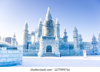 Harbin International Ice and Snow Sculpture Festival is an annual winter festival in Harbin, China. It is the world largest ice and snow festival.