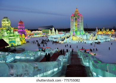 HARBIN,CHINA-JANUARY 30, 2010: Famous Ice & Snow World Festival park with illuminated ice sculptures and structures at night.