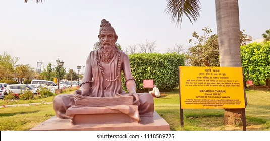 Haridwar, India - April 03, 2018: In side view of Headquarter building of Baba Ramdev's Patanjali Ayurved Limited. The company is not merely an organization but a thought of creating a healthy society
