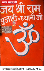 Haridwar, India - August 10, 2010 - An Om symbol painted on a temple wall in Haridwar.