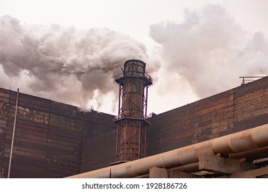 harmful emissions from pipes during the processing of iron ore. production of iron ore pellets in Ukraine.
