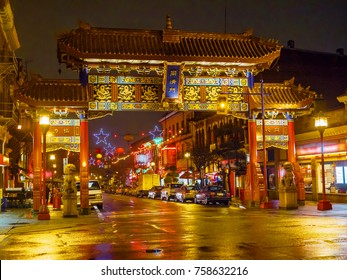 "The Harmonious Gate of Interest in Chinatown, Victoria BC, Vancouver Island Canada. Inscriptions say ""To work together with one heart"" and ""To help each other achieve harmony."""