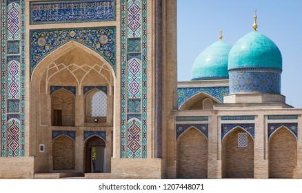 Hast Imam Square (Hazrati Imam) is a religious center of Tashkent.