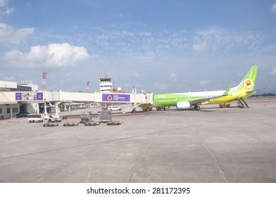 Hat Yai, THAILAND-January 1: Airplane parking on Hat Yai International Airport Songkhla,Thailand. January 1, 2015.Nokair Airways