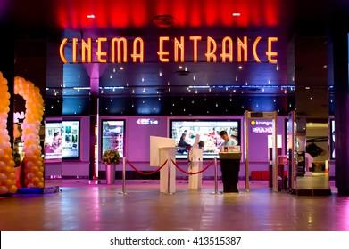HATYAI, THAILAND - DECEMBER 12 : View of Hatyai Cineplex on December 12, 2015 in Hatyai, Thailand. Hatyai Cineplex is the largest movie theatre in Hatyai, Thailand.