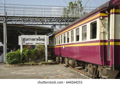 Hatyai, Thailand - Febuary 11, 2017: Train and train station label at Hatyai train station, Thailand.