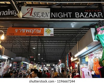 Hatyai, Thailand-Okt,05 2018: Scenery of shopping activities a Asean Night Bazaar and street in Thailand among sellers and tourists.