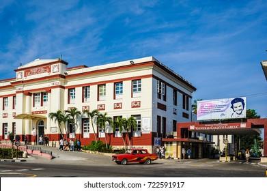HAVANA, CUBA, CIRCA APRIL 2017: Hospital Calixto Garcia Havana Cuba, the university hospital near the Campus