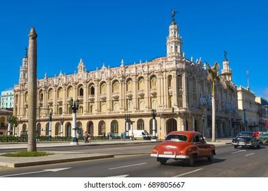 Havana, Cuba - December 19, 2016: Old architecture overlooks Habana Vieja (Old Havana) in Cuba