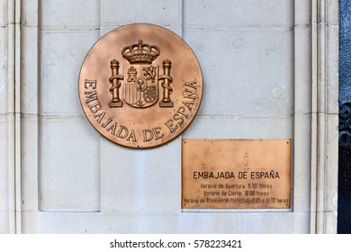 Havana, Cuba - Jan 7, 2016: Seal of the Spanish Embassy in Havana, Cuba.