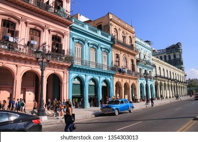Havana, Cuba, January 27, 2017 Residential and commercial buildings on Paseo de Matri. Some of them have already been renovated, while others are still waiting.