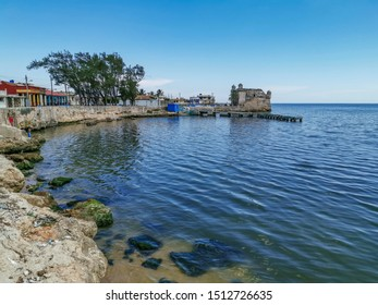 Havana / Cuba - July 23, 2019 Port of Cojimar, Havana, Cuba