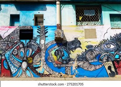 HAVANA, JAN 26: Street art in Callejon de Hamel on January 26, 2015 in Havana, Cuba. Popular tourist spot El Alley Hamel ('Callejon de Hamel) is a solo project of a local artist Salvador Gonzalez