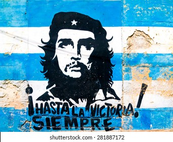 HAVANA,CUBA - MAY 25,2015 : Painting of Che Guevara on a grunge old wall in Havana