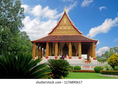 Haw Phra Kaew, also written as Ho Prakeo, Hor Pha Keo and other similar spellings, is a former temple in Vientiane, Laos