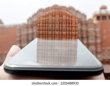 Hawa mahal come out from my mobile screen.