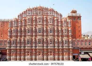 Hawa Mahal at Jaipur