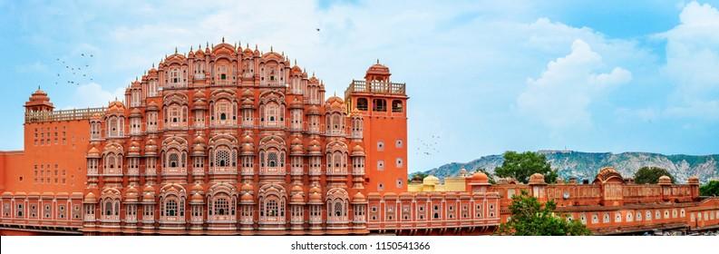 Hawa Mahal in Jaipur Rajasthan