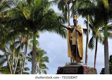 Hawaii, Big Island - April 8, 2010: Statue of Kamehameha the Great