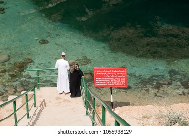Hawiyat Najm Park, Muscat / Sultanate of Oman - Feb 18 2018: Local People relaxing at Bimmah Sinkhole
