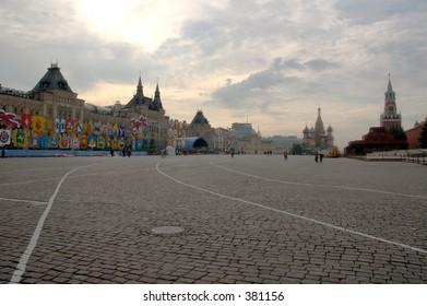Hazy morning at Red Square [#4170]