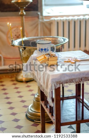 He Decoration Temple Religious Items Church Stock Photo Edit Now