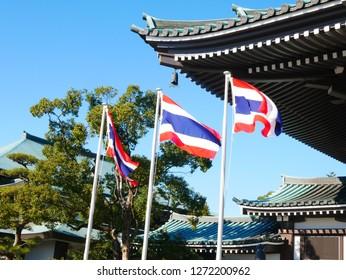 he Thailand flag listed in Nittai-ji (Temple in Nagoya)