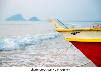 Head of boat on the beach