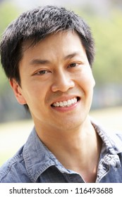 Smiling Chinese Man Images, Stock Photos & Vectors | Shutterstock