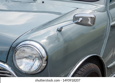 Headlight of the car Headlight