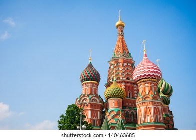 Heads of St. Basil's Cathedral and blue sky, Moscow, Russia