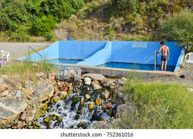 """Healing thermal baths near the town of Kamena Vourla  with the inscription """"During the presidency of Kyriakos"""", Greece."""