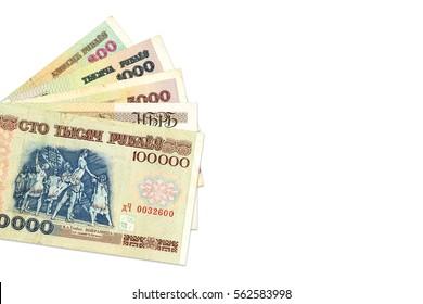 heap of belarusian ruble bank notes