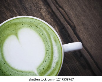 Heart of green tea milk