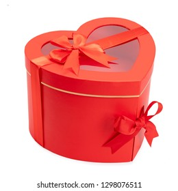 heart shaped red box isolated on white. gift concept.