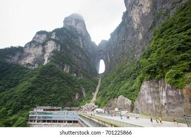 The Heaven's Gate of Tianmen Shan at Tianmen Mountain