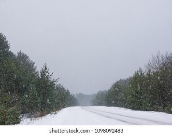 Heavy snowfall in the way