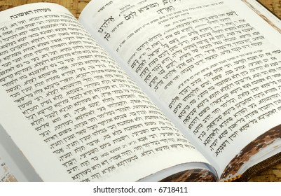 Hebrew Bible - Judaica Related - Jewish