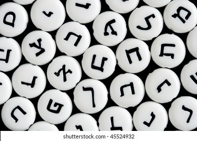 hebrew characters background