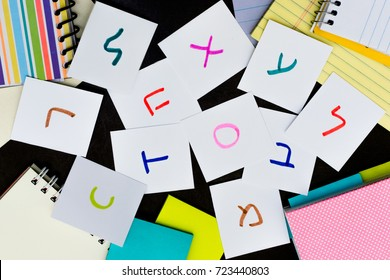 Hebrew; Learning Language with Handwritten Alphabet Character Cards