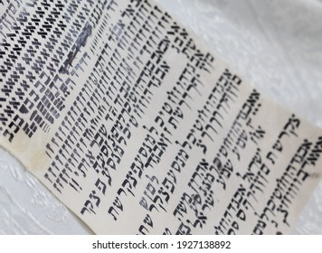 Hebrew letters written on parchment, a special script of a Sefer Torah. (To the editor - the letters are random and have no meaning)